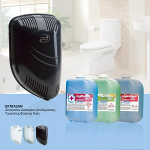 Απολυμαντήρας λεκάνης Extrasan & Hygiene Plus